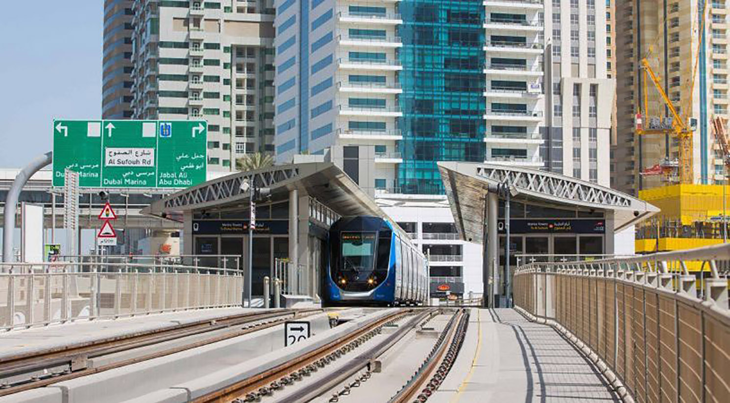 United Arab Emirates – Dubai Tram